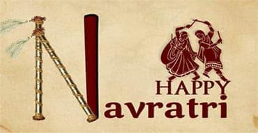 Navaratri Gifts